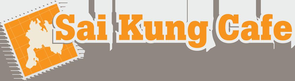 Sai Kung Cafe Bristol