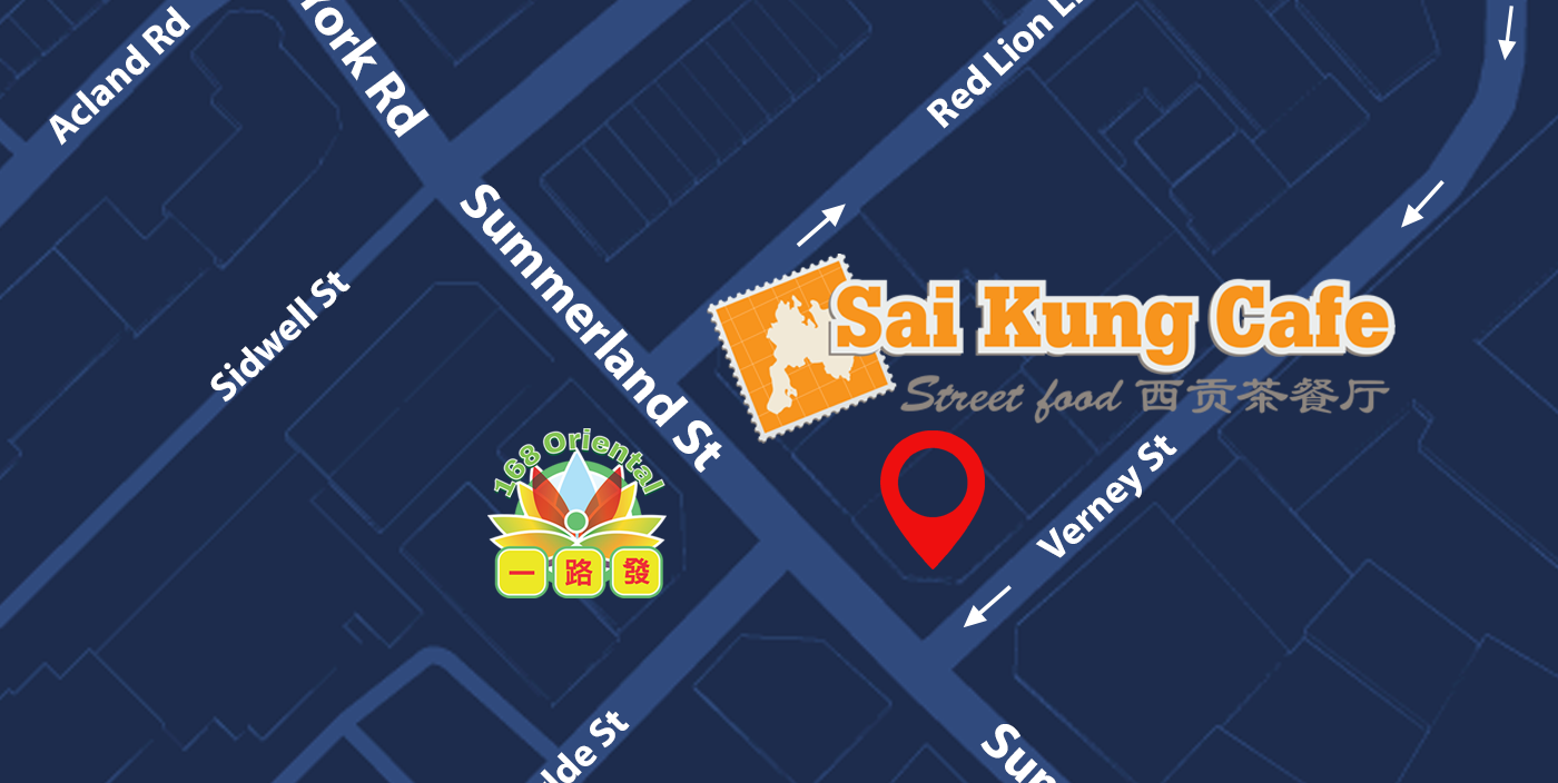 Sai Kung Cafe Exeter, 1C Summerland Street, Exeter, EX1 2AT